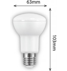 9.5w R63 E27 600lm Reflector LED Lamps