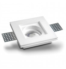 Gypsum downlight, NEVE