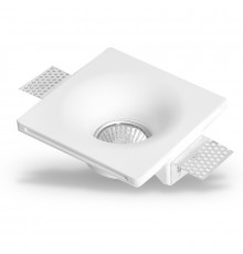 Gypsium downlight, ODEON