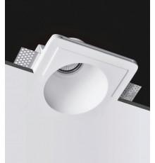 Felice - Square Gypsum Plaster-In Recessed Baffled Ceiling Downlight
