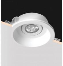 Tondo - Round Gypsum Plaster-In Recessed Baffled Ceiling Downlight