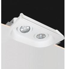 Tutto - Rectangular Gypsum Plaster-In Recessed Baffled Ceiling Downlight