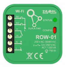 ROW-02 power socket and lights control module
